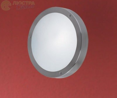 Eglo Outdoor Wall / Ceiling Lights Vento 88052